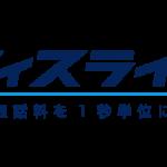 OfficeLine_logo_1