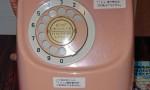 800px-Pink_Public_Telephone